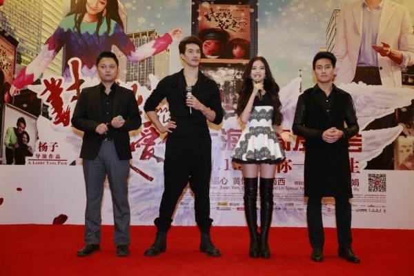 对不起我爱你 1月3日映 电影版致敬经典韩剧
