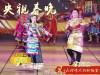 央视春晚曲尼次仁和扎西顿珠搭唱
