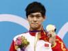 孙杨夺得自己个人项目的第二枚金牌