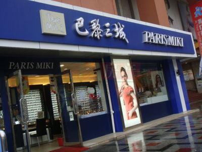 上海光明城市周边配套图片