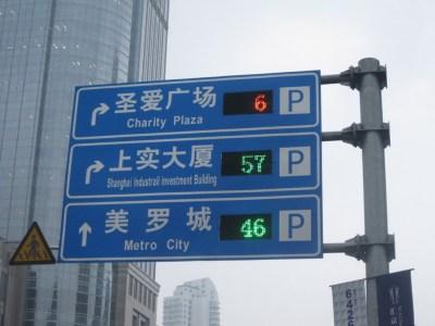 徐汇中凯城市之光