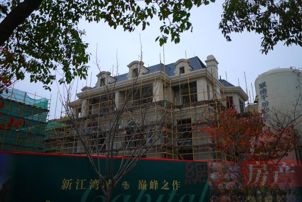上海新江湾城首府实景图图片