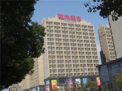 上海方舟时代广场实景图图片