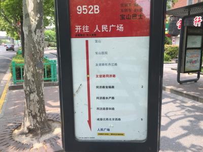中铁北城时代