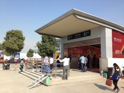 上海葛洲坝·虹桥紫郡公馆周边配套图片