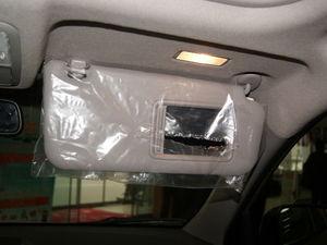 2010款丰田RAV4 2.0AT豪华升级版