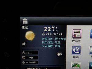 奔腾B70 2011款2.0AT智领型