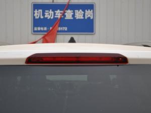 福特翼虎 2013款 2.0T AT四驱精英型
