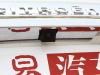 雪铁龙C4L 2013款 1.8AT劲驰版