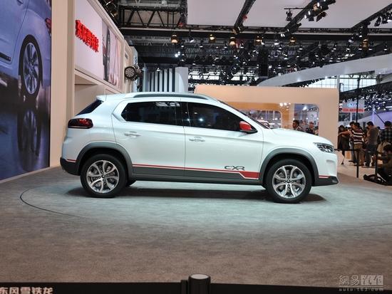 年底量产上市 东风雪铁龙C-XR概念车亮相