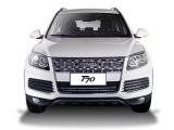 [桂林市]野马T70降价促销优惠3000元 现车充足