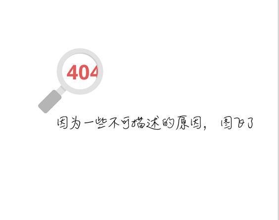 雷人选手骑坐男评委暴力 (2)