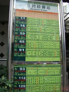 广州海印东山100实景图图片