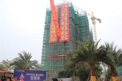 创基丽江国际