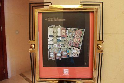 南京玄武湖金茂广场样板房图片