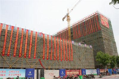 恒茂商业广场